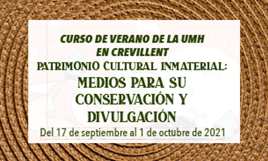 EL MUSEO DEL MAR PARTICIPARÁ EN EL CURSO DE LA UMH «Patrimonio Cultural Inmaterial: medios para su conservación y divulgación»